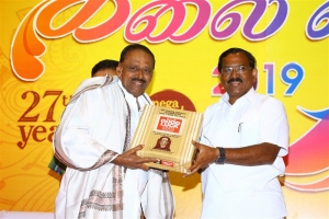 Minister for Tamil Official Language, Tamil Culture and Archeology (Government of Tamil Nadu) K Pandiarajan @ Abbas Cultural Kalaivizha 2019 Inauguration Stills