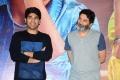 Allu Sirish, Trivikram Srinivas @ ABCD Movie Trailer Launch Stills