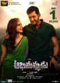 Samantha Vishal Abhimanyudu Movie Release on June 1st Posters