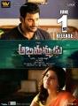 Vishal Samantha Abhimanyudu Movie Release Posters