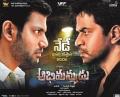 Vishal, Arjun in Abhimanyudu Movie Release Today Posters