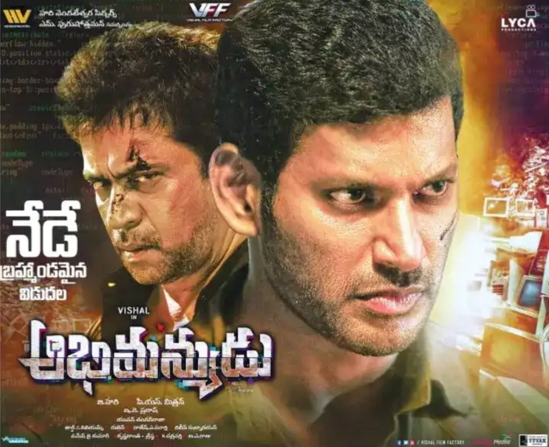 Arjun, Vishal in Abhimanyudu Movie Release Today Posters