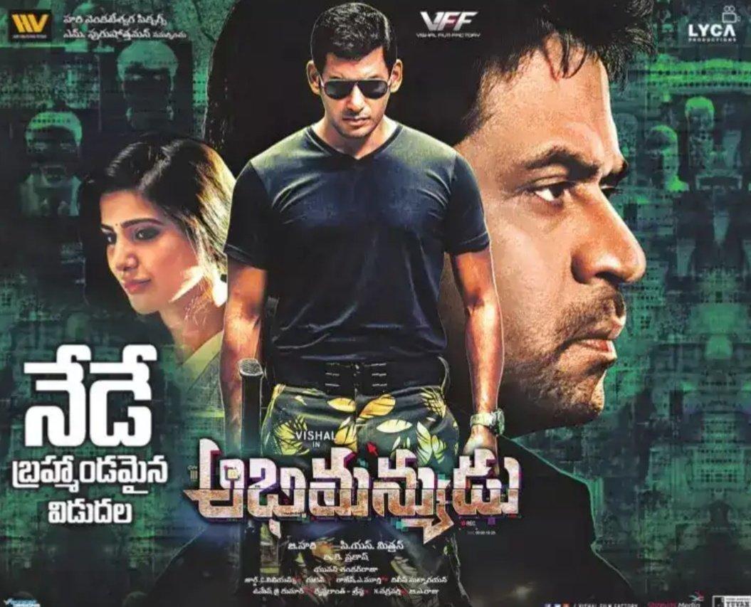 Samantha, Vishal, Arjun in Abhimanyudu Movie Release Today Posters