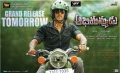 Vishal Abhimanyudu Movie Releasing Tomorrow Posters