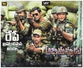 Vishal Abhimanyudu Movie Tomorrow Release Posters