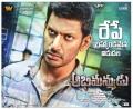 Actor Vishal Abhimanyudu Movie Releasing Tomorrow Posters