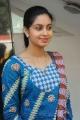 Abhinaya New Cute Stills