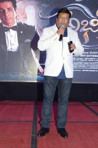 Kona Venkat @ Abhinetri First Look Launch Photos