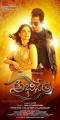 Tamannaah, Sonu Sood in Abhinetri Movie First Look Posters