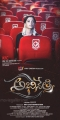 Actress Tamannaah in Abhinetri Movie First Look Posters
