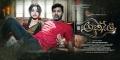 Tamannaah, Prabhu Deva  in Abhinetri Movie First Look Wallpapers