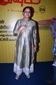 Director BR Vijayalakshmi @ Abhiyum Anuvum Movie Press Meet Stills