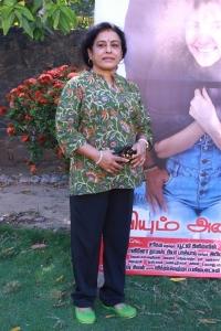 Actress Kalairani @ Abhiyum Anuvum Movie Press Meet Stills