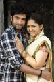 Havish, Sanusha in Acham Thavir Tamil Movie Stills
