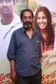SP Jananathan @ Achamillai Achamillai Audio Launch Stills