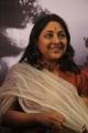 Actress Rohini @ Achamindri Audio Launch Stills