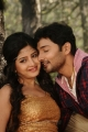 Munna, Poonam Kaur in Acharam Movie Latest Stills