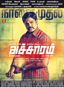 Actor Ganesh Venkatraman in Acharam Movie Release Posters