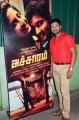 Actor Munna @ Acharam Movie Team Interview Stills