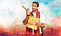 Actor Vishnu Manchu's Achari America Yatra Movie Images