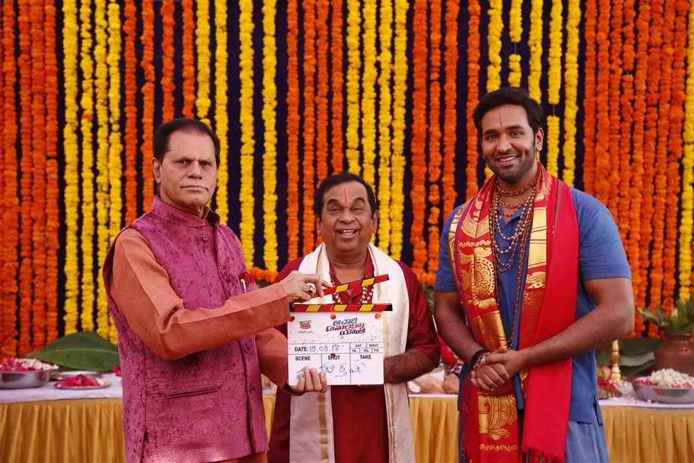 T Subbirami Reddy, Brahmanandam, Vishnu Manchu @ Achari America Yatra Movie Opening Stills