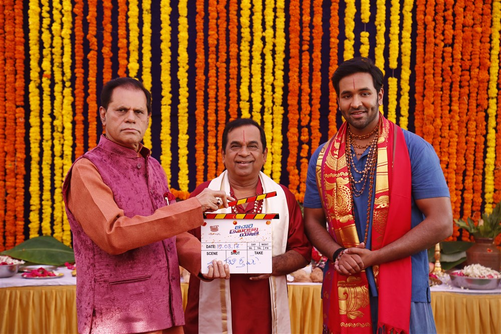 TSR, Brahmanandam, Vishnu Manchu @ Achari America Yatra Movie Opening Stills