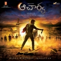 Megastar Chiranjeevi Acharya Movie First Look Poster HD