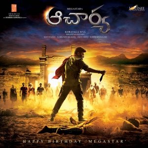 Megastar Chiranjeevi Acharya Movie First Look Poster HD