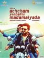 Manjima Mohan, Simbu in Achcham Yenbadhu Madamaiyada Movie Release Posters