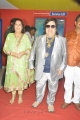 Singer Bappi Lahiri at Action 3D Movie Audio Release Photos