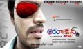 Allari Naresh in Action 3D Movie First Look Wallpapers
