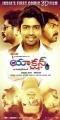 Raju Sundaram, Allari Naresh, Vaibhav in Action 3D Movie Posters