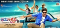 Action 3D Telugu Movie Wallpapers