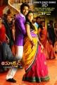 Allari Naresh, Neelam Upadhyay in Action 3D Movie Release Wallpapers