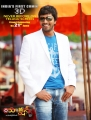 Allari Naresh in Action 3D Movie Release Wallpapers