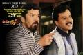 Posani Krishna Murali, Sunil in Action 3D Movie Release Wallpapers