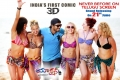 Action 3D Movie Release Wallpapers
