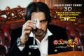Actor Sudeep in Action 3D Movie Release Wallpapers