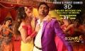 Sneha Ullal, Vaibhav Reddy in Action 3D Movie Release Wallpapers