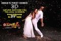 Neelam Upadhyaya, Allari Naresh in Action 3D Movie Release Wallpapers