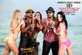Action 3D Telugu Movie Release Wallpapers