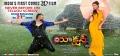 Allari Naresh, Neelam Upadhyaya in Action 3D Movie Release Wallpapers