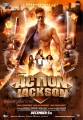 Ajay Devgn's Action Jackson Movie First Look Posters