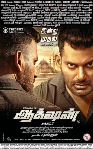 Vishal in Action Movie Release Posters