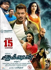 Yogi Babu, Vishal, Tamanna, Aishwarya Lekshmi, in Action Movie Release Posters