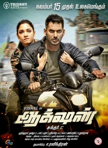 Tamanna, Vishal in Action Movie Release Posters