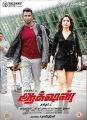 Vishal, Tamanna in Action Movie Release Posters