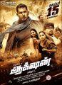 Vishal, Aishwarya Lekshmi, Tamanna, Yogi Babu in Action Movie Release Posters