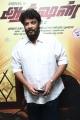 Sundar C @ Action Movie Press Meet Photos