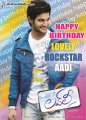 Actor Aadi in Lovely Movie Posters